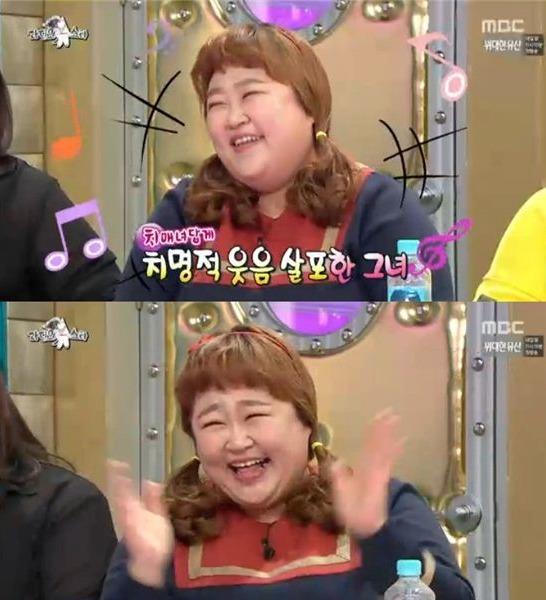 라디오스타 홍윤화 / MBC '라디오스타' 방송화면 캡쳐