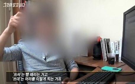 인분교수 인분교수 /SBS '그것이 알고싶다'