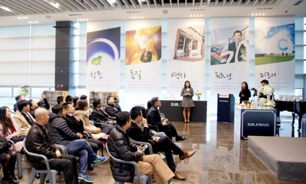 중국 자유무역구(FTZ)-한경미디어그룹 관계자, 포럼 앞서 참존 본사 방문
