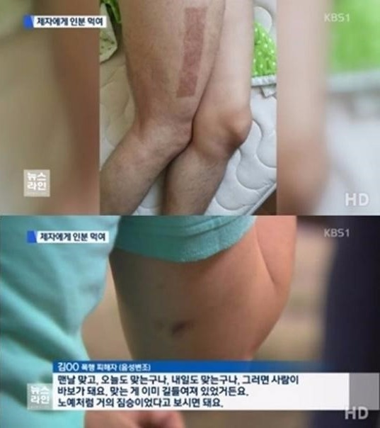인분교수 징역 12년 인분교수 징역 12년 / 사진 = KBS 방송 캡처