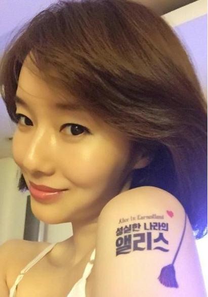 성실한 나라의 앨리스 이정현 /이정현 인스타그램