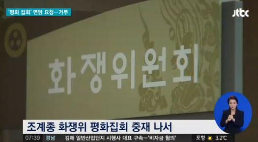 사진=방송화면/2차 민중총궐기