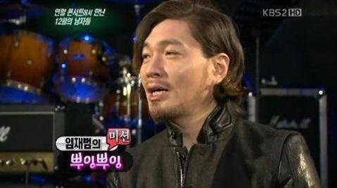 히든싱어4 임재범  임재범 /KBS '연예가중계'