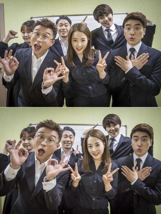 박보영 개그콘서트