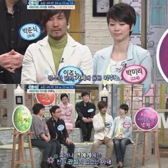 이주노 아내 박미리 이주노 아내 박미리 / 사진 = SBS 방송 캡처