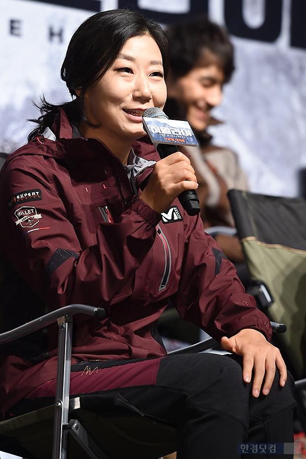 히말라야 라미란 / 사진=한경닷컴 변성현 기자