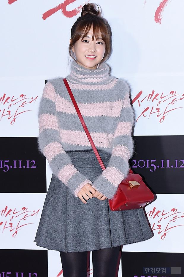 ▶ 박보영, '깨물어주고 싶은 상큼한 미소~'