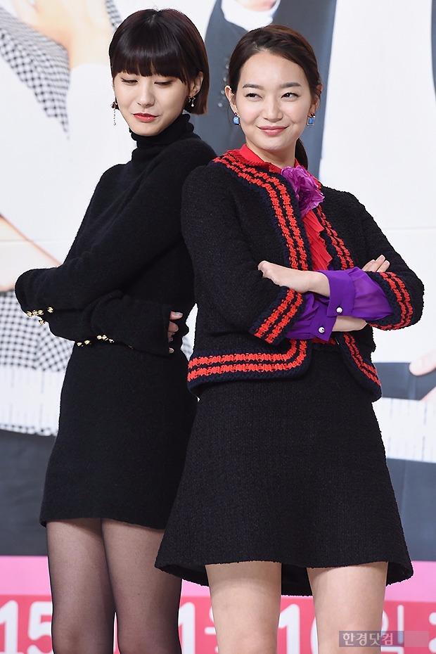 유인영 신민아 유인영 신민아 / 사진=한경닷컴 변성현 기자
