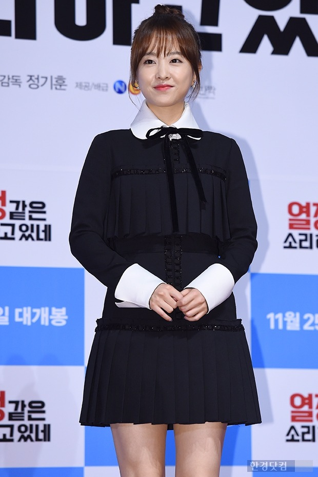 '열정같은소리하고있네' 박보영
