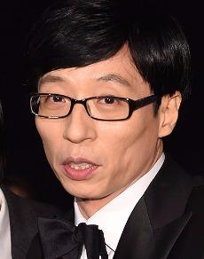유재석 유재석 / 사진 = 변성현 기자