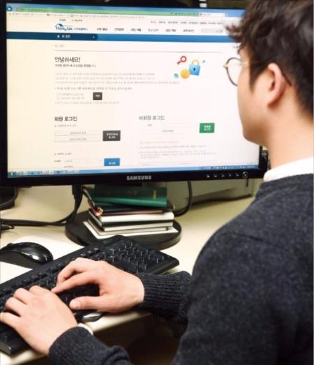 [단독] 세무사 ID 빌려 불법 세무 대리…대책 고심하는 국세청 | 사회 | 한경닷컴