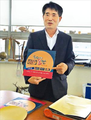 고기 안 타고 육즙 그대로…독일·일본·홍콩서 '러브콜' | | 한경닷컴