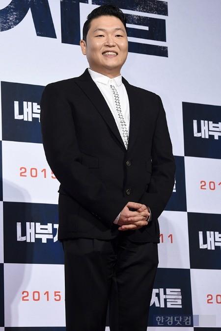 싸이. 변성현 기자