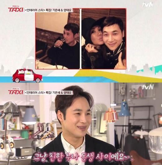 택시 양태오 택시 양태오 / tvN 방송 캡처