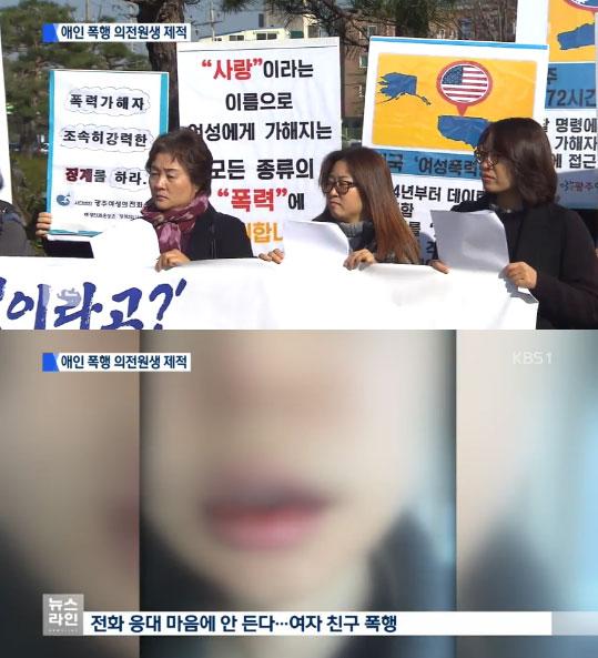 조선대 폭행남 조선대 의전원생 조선대 폭행남 조선대 의전원생 / KBS 방송 캡처