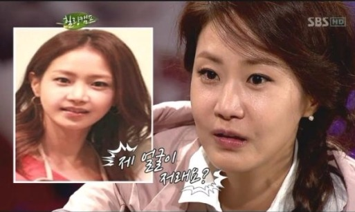 신은경 / SBS 방송 캡처