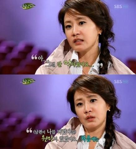 신은경 아들 논란 신은경 아들 논란 / SBS 방송 캡처