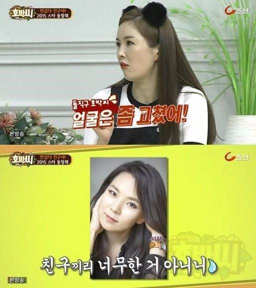 곽정은 장영란 /TV조선 방송화면
