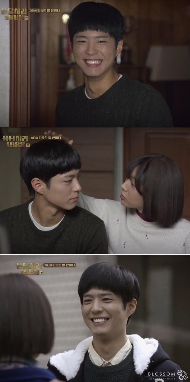 박보검 박보검 /tvN '응답하라 1988'