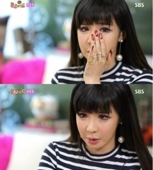 박봄 박봄  /SBS '룸메이트'