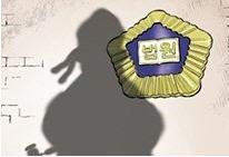 사법시험 2021년까지 폐지 유예 /한경DB