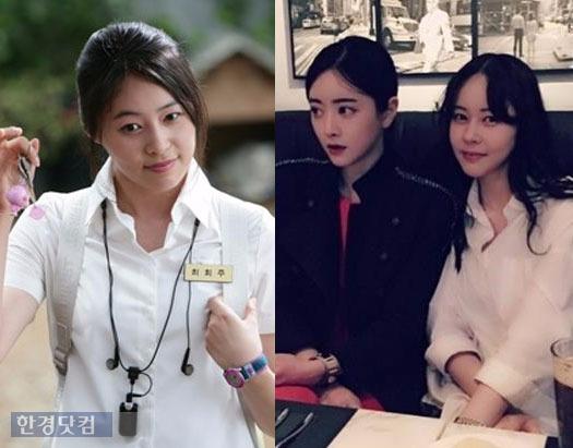 허이재 이혼 허이재 이혼 허이재 이혼 / 사진 = 홍수아 인스타그램