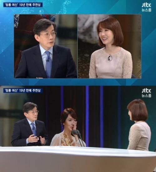 성실한 나라의 앨리스 이정현 손석희 뉴스룸 성실한 나라의 앨리스 이정현 손석희 뉴스룸/사진=JTBC 방송캡쳐