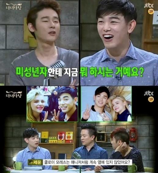 에릭남 허지웅 /JTBC '마녀사냥'