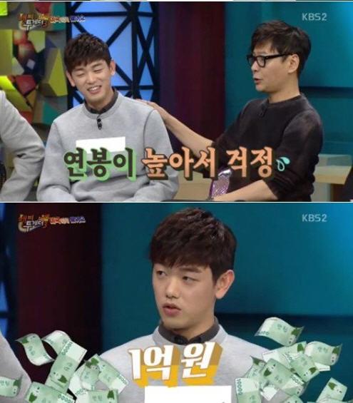 에릭남 에릭남 /KBS 2TV '해피투게더'