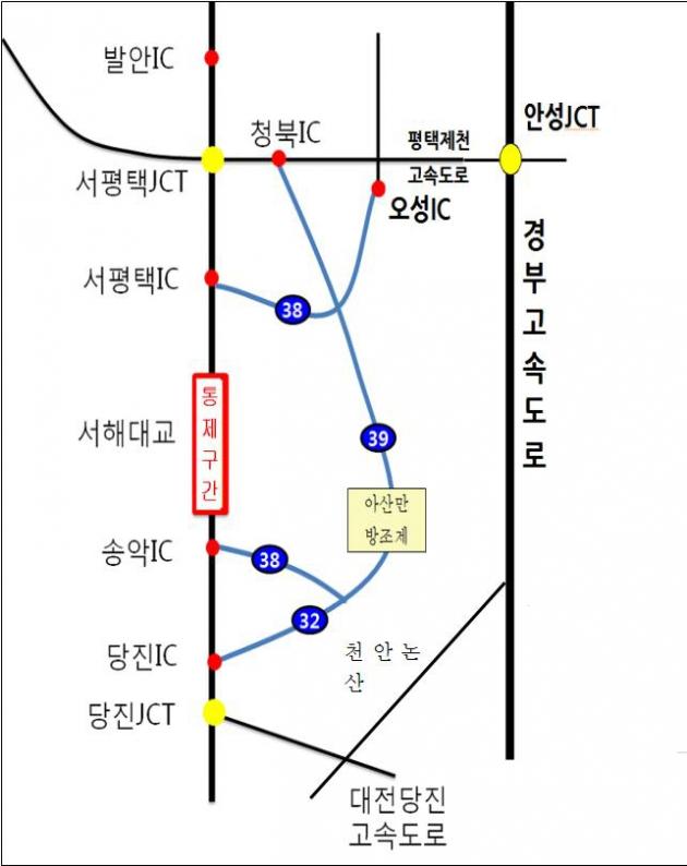 서해대교 전면 통제 /한국도로공사 제공