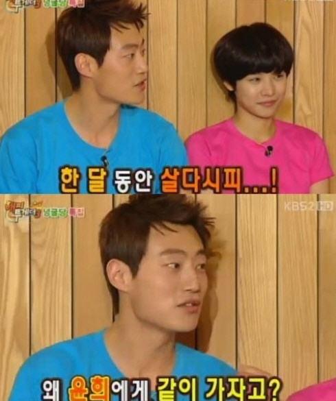 이희준 결혼 이혜정 /KBS2 '해피투게더'