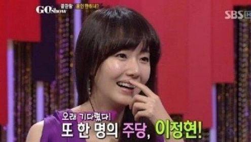 뉴스룸 이정현 주량 /SBS '고쇼' 방송화면