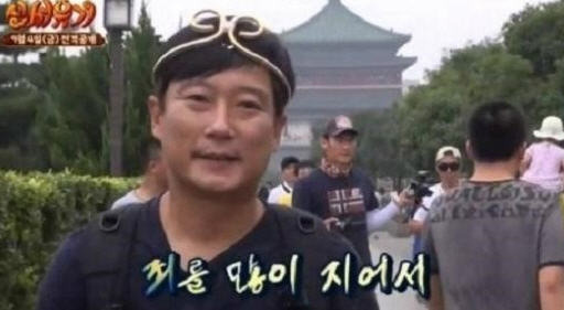 아는 형님 이수근 / 사진=tvN '신서유기' 방송화면 캡처