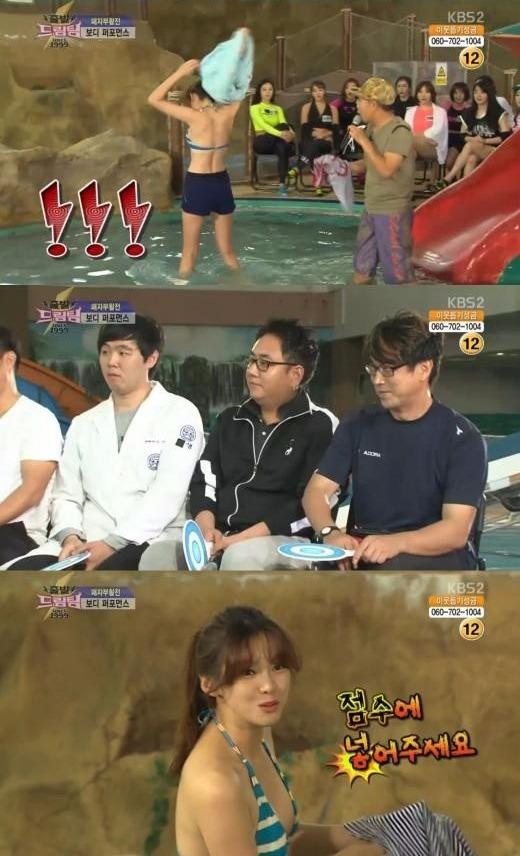 정가은 / 정가은 사진=KBS2 방송 캡처