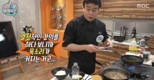 백종원 마리텔 / 백종원 마리텔 사진=MBC 방송 캡처