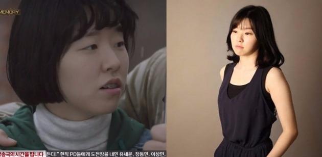 이민지 '응답하라 1988' /좌) tvN 캡쳐 , 우) 이민지 프로필