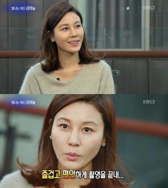 '나를 잊지 말아요' 정우성 김하늘 '나를 잊지 말아요' 정우성 김하늘 / KBS 방송 캡처