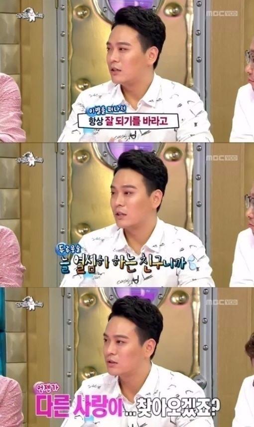 황정음 황정음 이영돈 이영돈 김용준 /MBC '라디오스타'