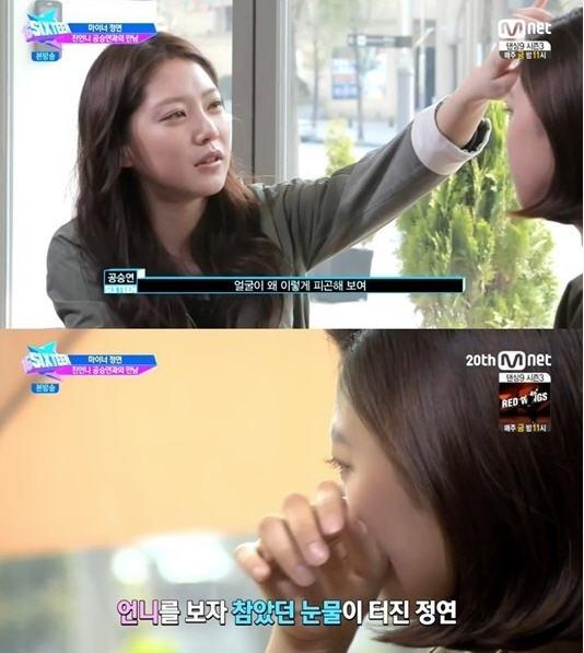 공승연 정연 육룡이 나르샤 /Mnet 방송화면