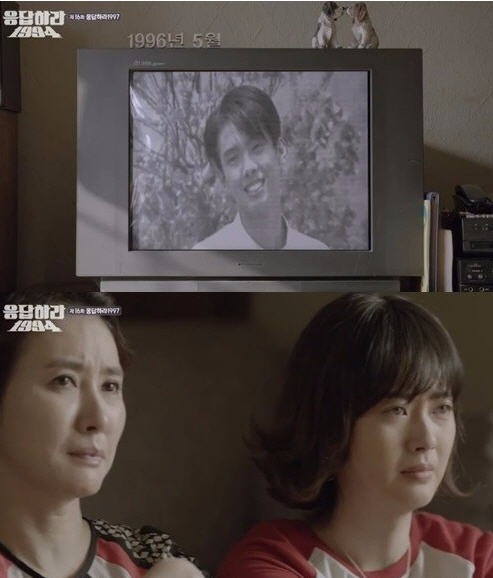 슈가맨 서지원 /tvN '응답하라1994'