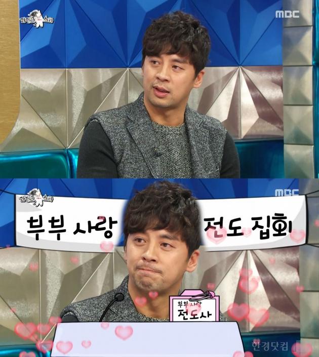 라디오스타 권오중 / 사진 = MBC 방송 캡처