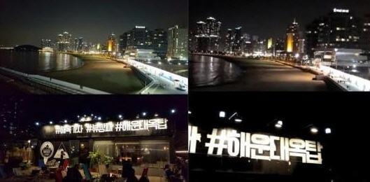 사진=박혜원 인스타그램(좌), 김용준 인스타그램(우)