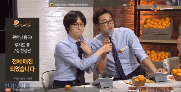 페퍼톤스 이장원 신재평  /CJ 홈쇼핑 방송화면