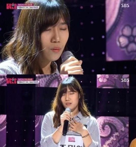 주미연 'K팝스타5'