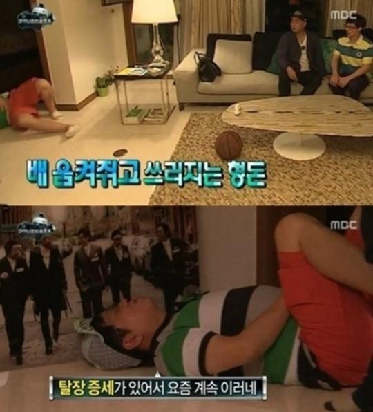 정형돈 / 사진 = MBC 방송 캡처