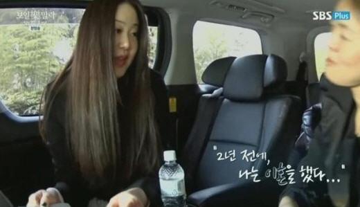 SBS플러스 '현정의 틈, 보일樂 말락'
