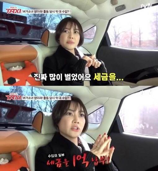 '택시' 양미라 양은지 /tvN