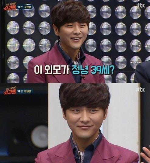 슈가맨 김현성 /JTBC