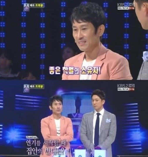 ?육룡이 나르샤 하륜 조희봉 /'1대100' 방송화면