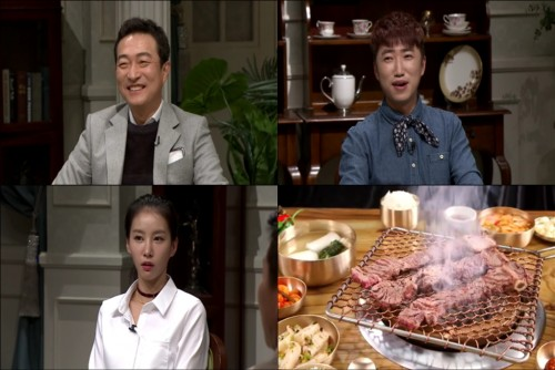 수요미식회 소갈비 편 수요미식회 소갈비 편/사진=tvN '수요미식회' 제공